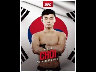 "Doo Ho ""The Korean Superboy"" Choi   최두호 Highlights 2016 HD"