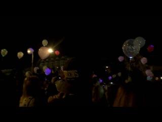 Ксения Саватеева. Массовый запуск светящихся шариков в Тюмени