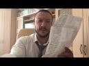 Тихомиров комментирует инструкцию к Небидо (долгий тестостерон)