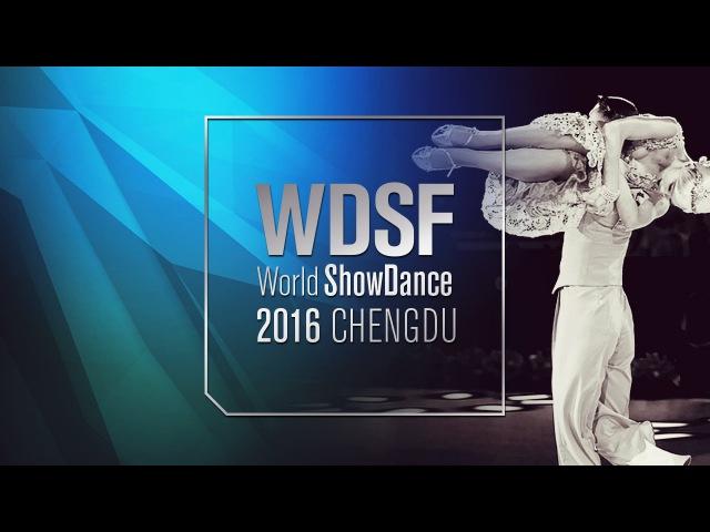 Beloborodov Kochkina RUS 2016 World Showdance Lat R1 DanceSport Total