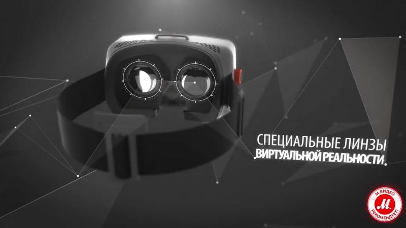 Homido VR Доступный шлем виртуальной реальности