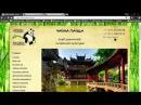 Как создать свой сайт с нуля бесплатно,быстро и просто 2015 Конструктор сайтов ru