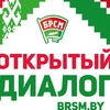Мая Беларусь - Мой Выбор#Ушаччина