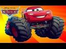 Мультики про Машинки. ТАЧКИ МАКВИН - МОНСТР ТРАК. Monster Truck for kids. Мультики 2016. Disney