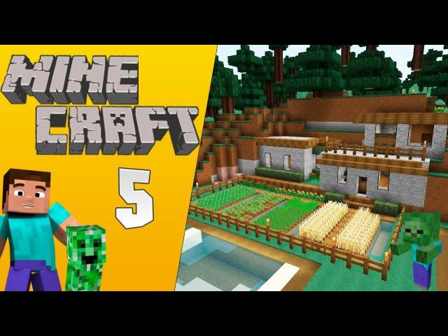 Minecraft выживания 5 [ Optifine 1.10.2/Soartex Fanver 1.10 ]