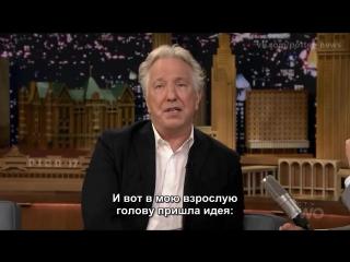 РУС.СУБ Алан Рикман о подушке-пердушке на съемках Гарри Поттера
