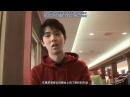 2014_YUZURU HANYU COC Promotion Movie NO.1 覚醒の時 MAD 【YUZURINKchinafanclub】