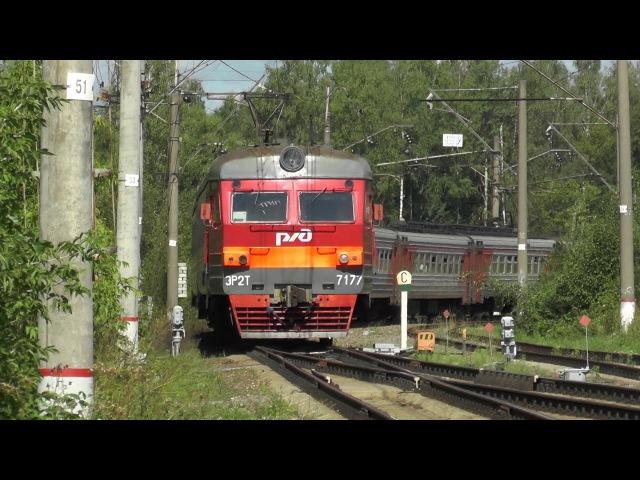 Электропоезд ЭР2Т-7177 станция Большая Волга