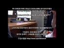 초소형몰래카메라 스마트폰충전기캠코더 PV CHG20i 성남초소형몰래카메라 분당