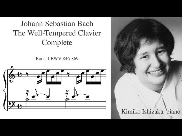 Well Tempered Clavier J S Bach Book 1 Kimiko Ishizaka piano