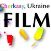 KONSTANTIN FILM | Черкассы