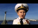 На конкурс Дети читают стихи для Лабиринт.ру. Илья Румянцев, г. Севастополь