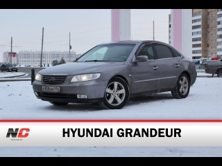 Hyundai Grandeur  3.3 V6 / тест-драйв /