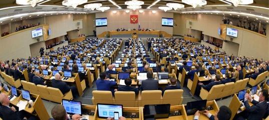Госдума приняла закон о создании регистра сведений о гражданах