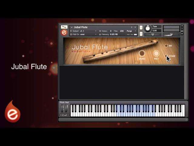 Embertone Jubal Flute Walkthrough