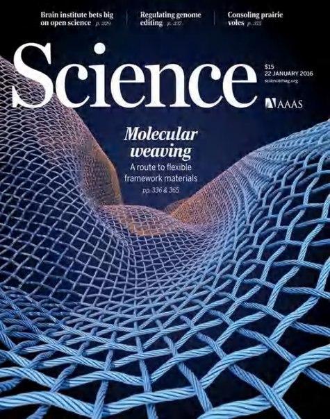 Science - January 22, 2016  USA vk.com