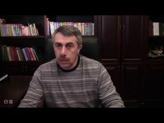 Путевки в санаторий для часто болеющих детей - Вебинар - Школа Доктора Комаровского