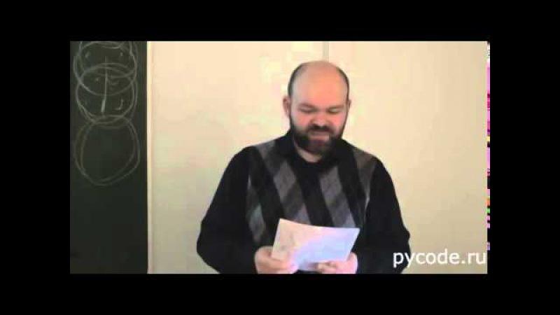 Два единства Ф И Тютчев Читает Алексей Холопов