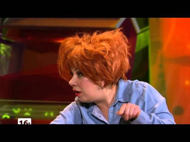 Comedy Woman Поле Чудес