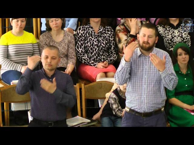Іісус Ти найкращий Друг песня жестами 17.04.16 церковь Вифания