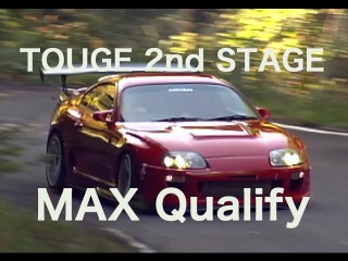 Hot-Version  — Touge MAX 2nd Stage: Qualify.