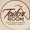TAILOR Room   Крой, шитьё и дизайн одежды