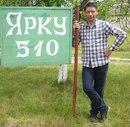 Фотоальбом Юрия Зиненко