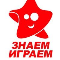 Логотип Знаем Играем - Настольные игры и комиксы Иркутск