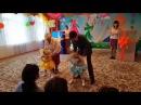 Танец кукол в детском саду. Супер, здорово, умнички