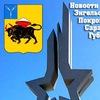 Privolzhsky Rabochiy-Posyolok