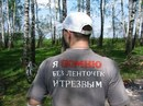 Личный фотоальбом Александра Жихарева
