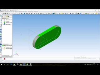 Компас-3D. Создание параметрической шпонки.