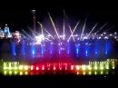 Аква шоу фонтанов Феникс. Сочи парк.