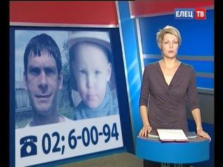 Полиция Ельца просит оказать помощь в розыске 4-летнего ребёнка