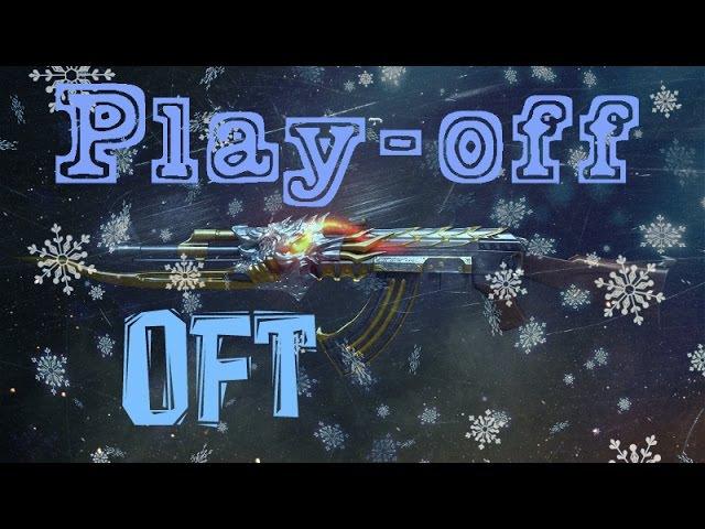 Одна 7Я: Тизер к Play Off OFT 1 сезон