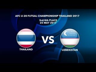 #AFCU20FC THAILAND 2017 - 3rd/4th Place Thailand vs Uzbekistan - Video News