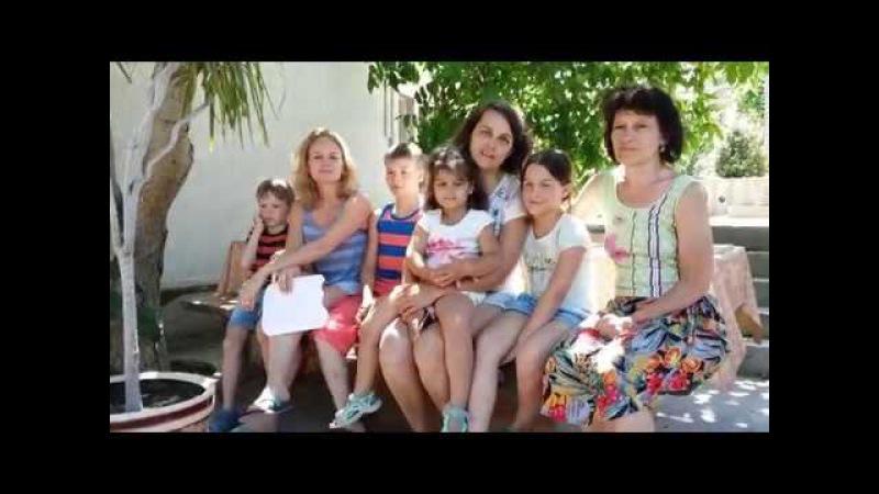 Где отдохнуть в Крыму Отзыв об отдыхе Можжевеловый дворик