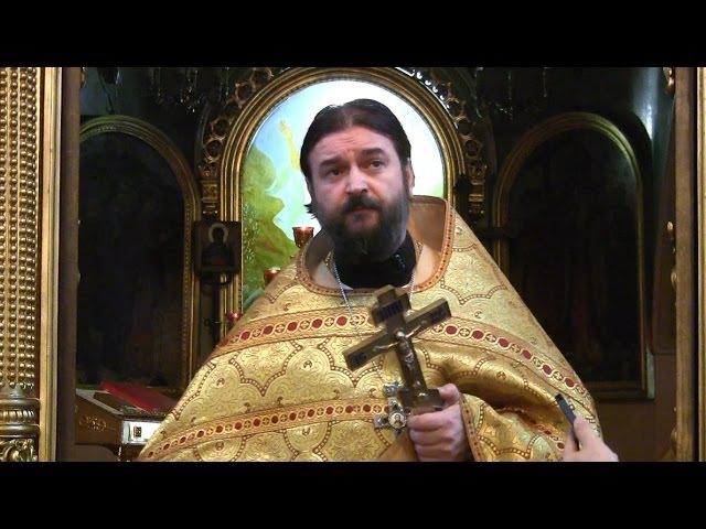 Связь Иоанна Златоуста с ИНЫМ миром Прот Андрей Ткачёв 26 11 2016г