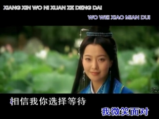 Jackie Chan & Kim Hee Sun - The Myth Theme Song 'Endless Love' Karaoke Video.