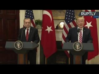 Трамп и Эрдоган проводят пресс-конференцию по итогам переговоров