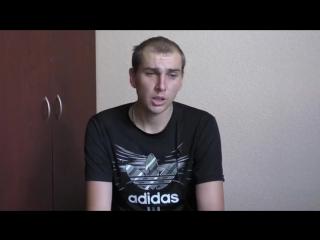 Сотрудники СБУ избивали родителей военнослужащего Народной Милиции ЛНР