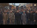 Наймасштабніша хода, якої ще не бачив Київ: 14 жовтня націоналісти пройшлися «Маршем Слави Героїв»