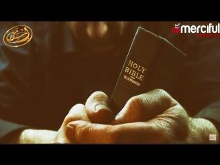 10 причин, почему Иисус не является богом. Юша Эванс