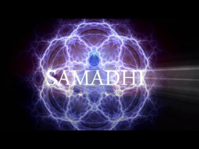 Samadhi Part 1 - Maya (Russian) Самадхи, Часть 1. Майя, иллюзия обособленного Я