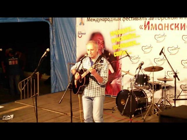 2 17 Олег Линяев Ковалерово