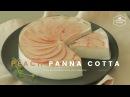 🍑복숭아에 빠져든다♪ ´ε`* 복숭아 판나코타 케이크 만들기 : Peach panna cotta cake Recipe - Cooking t