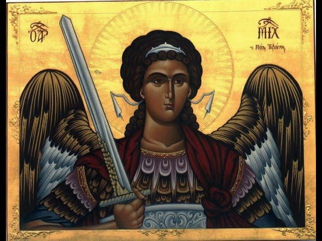 Акафист Архангелу Божию Михаилучитает Схиархимандрит Илий (Ноздрин)