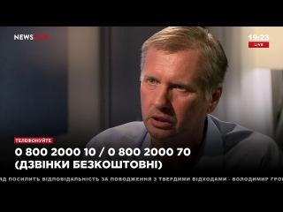 """Черновол: Беларусь находится на шпагате между Украиной и Россией. """"Большое интервью"""""""