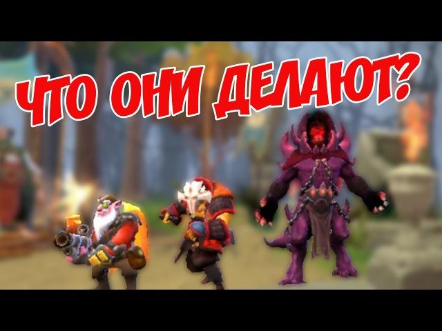 СЕЛФИ В ДОТЕ 2 Хохмы с Енотиксом 16