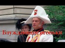 Блуждающие огоньки - сказка Андерсена - 2 серия